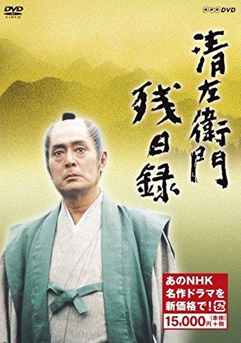 清左衛門残日録 (新価格) [DVD]