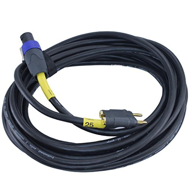 同盟土器サルベージPLoynk Professional Audio Speaker Cable - 12 gauge (25 ft Speakon to Banana) [並行輸入品]