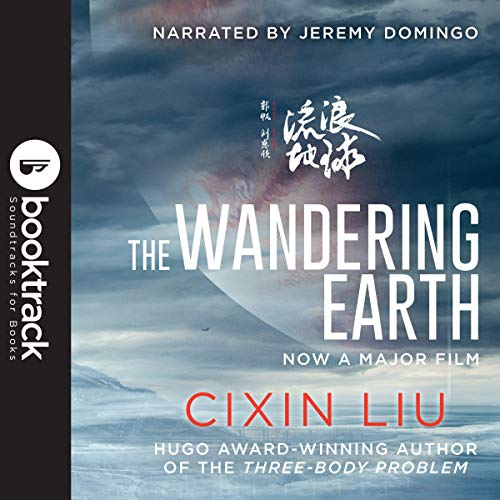 The Wandering Earth [Booktrack Edition] cover art
