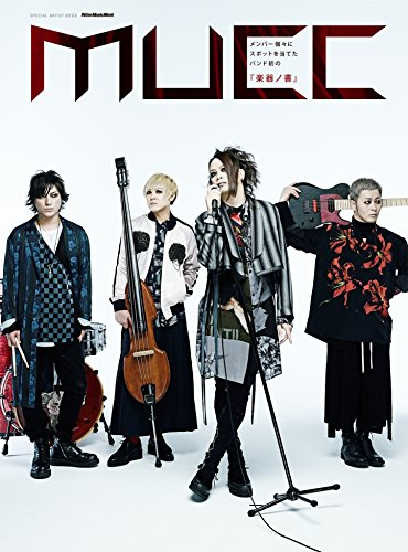 MUCC (Special Artist Book)