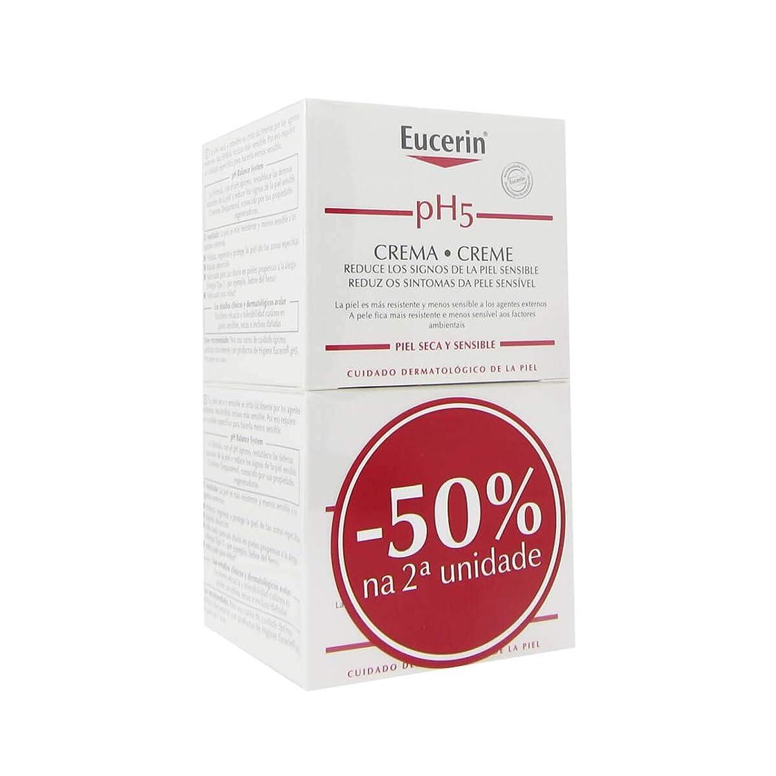 パパせがむ種類Eucerin pH5 Sensitive Skin Cream 75mlx2