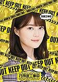 生田工事中[SRXW-20][Blu-ray/ブルーレイ]