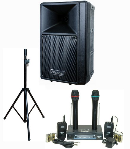 Hisonic PA-687S, HS596B LK-687+LK-393S 150-Watt Portable PA System with Dual VHF Wireless Microphone System