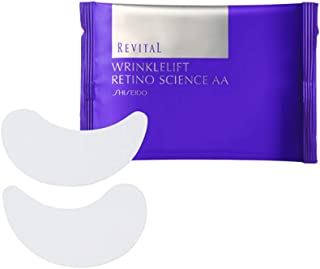 リバイタル リンクルリフト レチノサイエンスAA N 薬用マスク 12包(24枚) 【医薬部外品 】