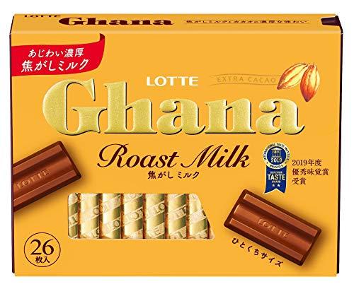 チョコ ロッテ ロッテ「チョコを味わうパイの実〈深みショコラ〉」リニューアル、チョコ感と深みをアップ (2021年4月20日)