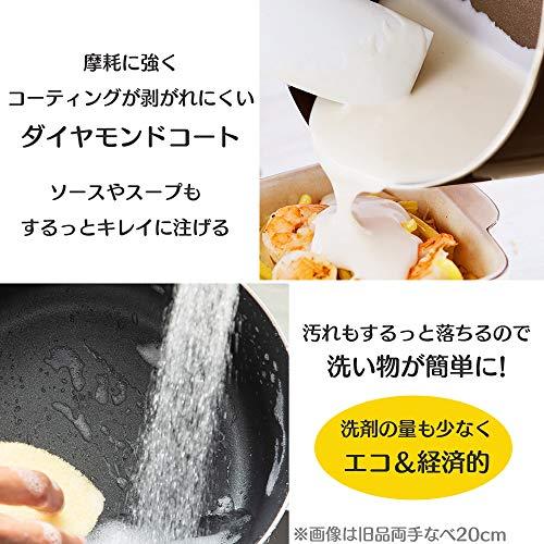 アイリスオーヤマ片手鍋18㎝鍋蓋つきガス火/IH対応ガラス蓋付きダイヤモンドコート長持ちこびりつきにくいお手入れ簡単ブラウンDIS-P18