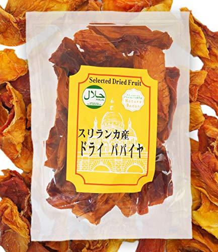 無添加・砂糖不使用のこだわりオーガニックドライパパイヤ 有機栽培ドライフルーツ 【ナチュレバザール】