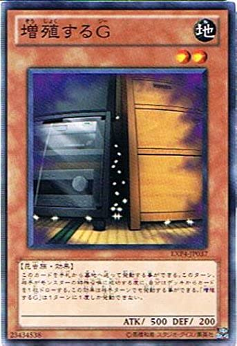 [G] to grow Yu-Gi-Oh card [Normal Rare] EXP4-JP037-NR  Extra Pack Vol.4  [Toy]