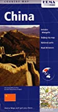 China Country Map by Hema (English, French and German Edition)