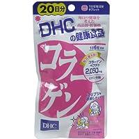 DHC コラーゲン (120粒入20日分)×2個