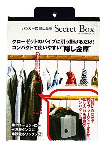 WAKI ハンガー式隠し金庫 シークレットボックス ホワイト VSB-001
