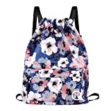 Sport Swimming Yoga Drawstring Backpack - Horsky Anime Leaf Shoulder School Bag Lightweight for Students Teens Boy Girl Travel Camping 35 L (Plum Blossom)