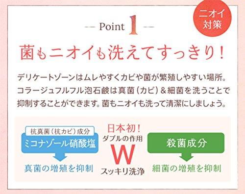 コラージュフルフル泡石鹸ピンク300mL(医薬部外品)