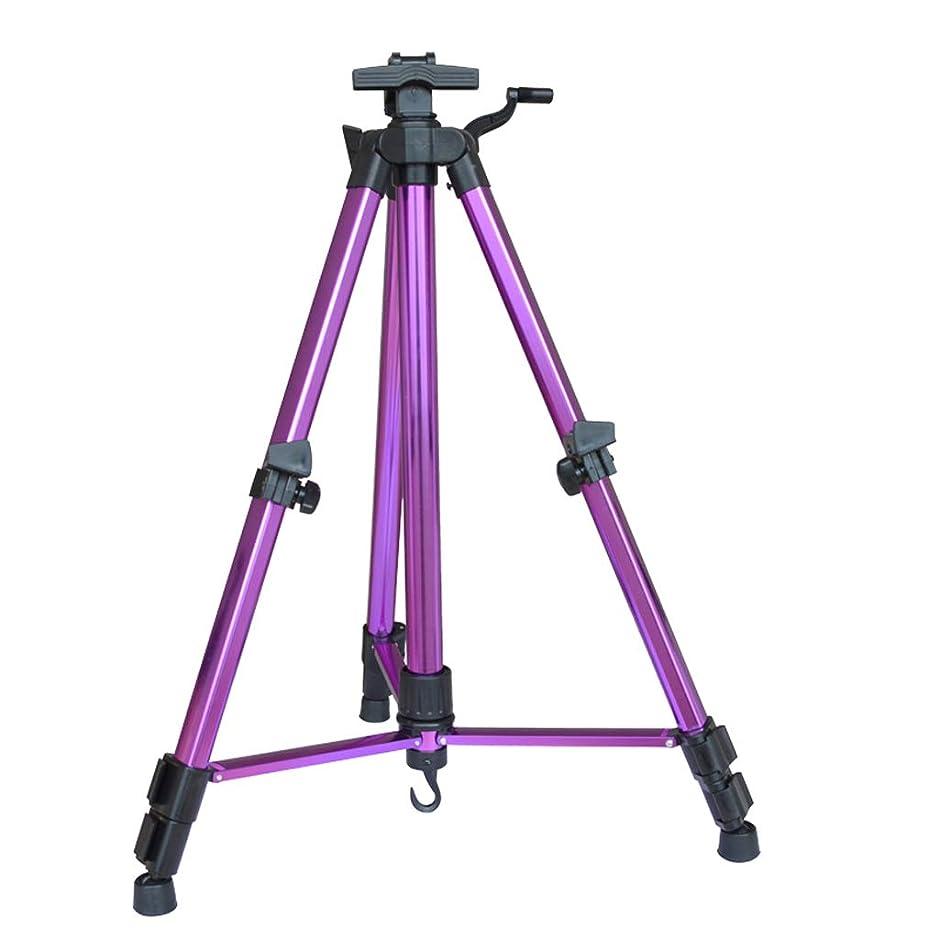 アーティスト適度にサロン、マルチカラーオプションを使用するには、大人の生徒に適したアルミ製折りたたみ手イーゼル、ポータブルイーゼル三角形アウトペイントツール、 JSSFQK (色 : 紫の)