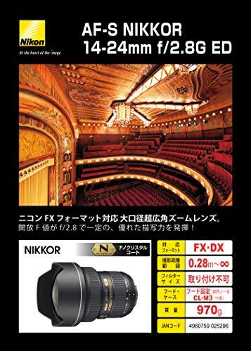 ニコン Nikon 超広角ズームレンズ AF-S NIKKOR 14-24mm f/2.8G ED フルサイズ対応