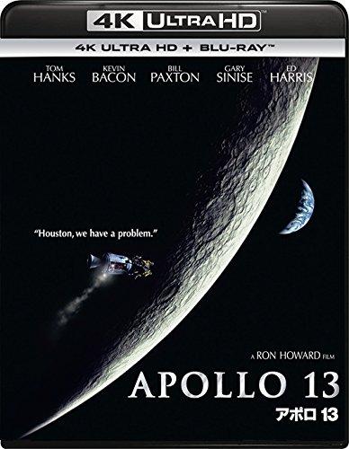 アポロ13 (4K ULTRA HD + Blu-rayセット) [4K ULTRA HD + Blu-ray]