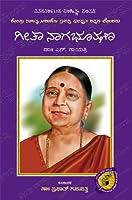 Geetha Nagabhushana