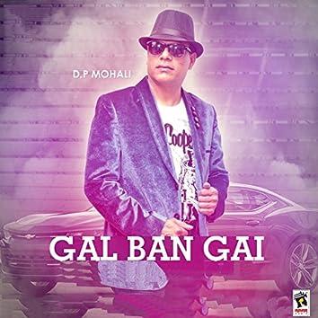 Gal Ban Gai