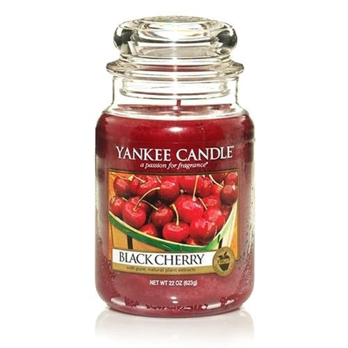 どこでも不満発見するYankee Candle Large Black Cherry Jar Candle 1129749 by Yankee Candle [並行輸入品]