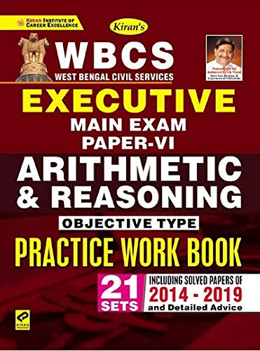 Kiran WBCS Executive Main Exam Paper VI Arithmetic And Reasoning Objective Type Practice Work Book (English) (2909)