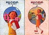 おもひでぽろぽろ コミック 全2巻1~最新巻(文庫版)