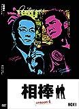 相棒 season4 DVD-BOX I[DVD]