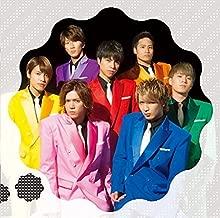 Osaka Ai.Eye.Ai/Ya! Hot! Hot!