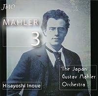 グスタフ・マーラー:交響曲第3番 ニ短調 (2CD) (Mahler : Symphony No.3 / Hisayoshi Inoue & The Japan Gustav Mahler Orchestra)