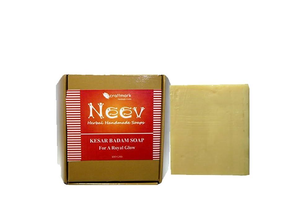 橋神秘的な豊富に手作り ニーブ カサル バダム ソープ NEEV Herbal Kesar Badam SOAP For A Royal Glow