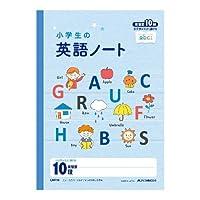 アピカ 小学生の英語ノート セミB5 英習罫 10段 LNF10 【まとめ買い10冊セット】