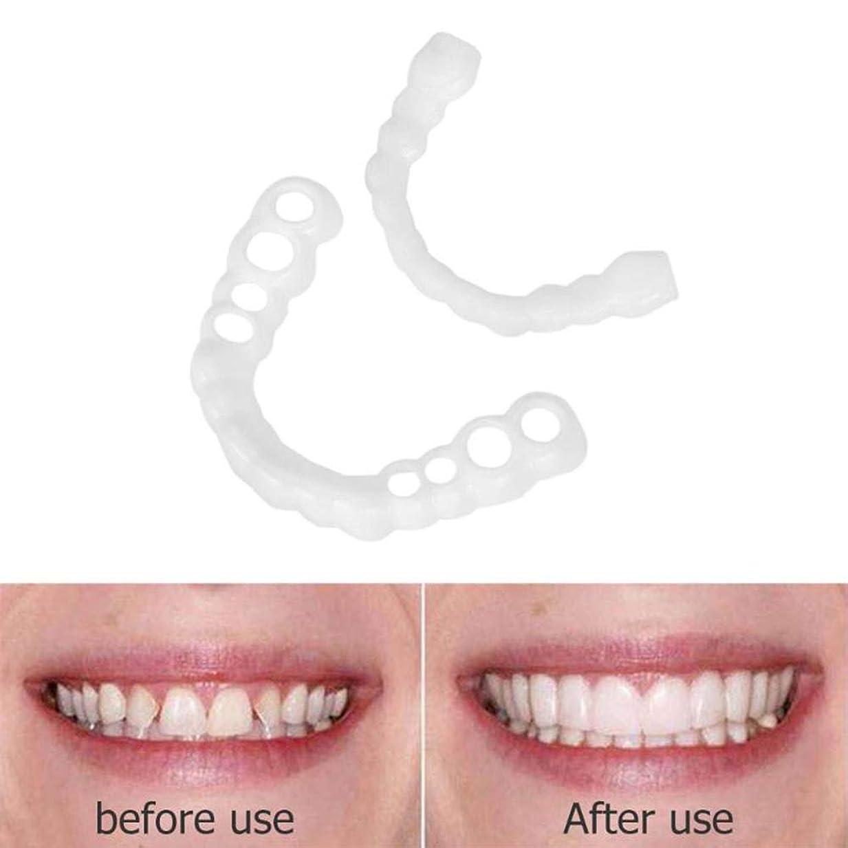 ふりをするスタジオ菊2ペアシリコーン偽歯偽歯カバーホワイトニング義歯歯科オーラルケア歯ホワイトニング歯科プラスチックホワイトニング義歯