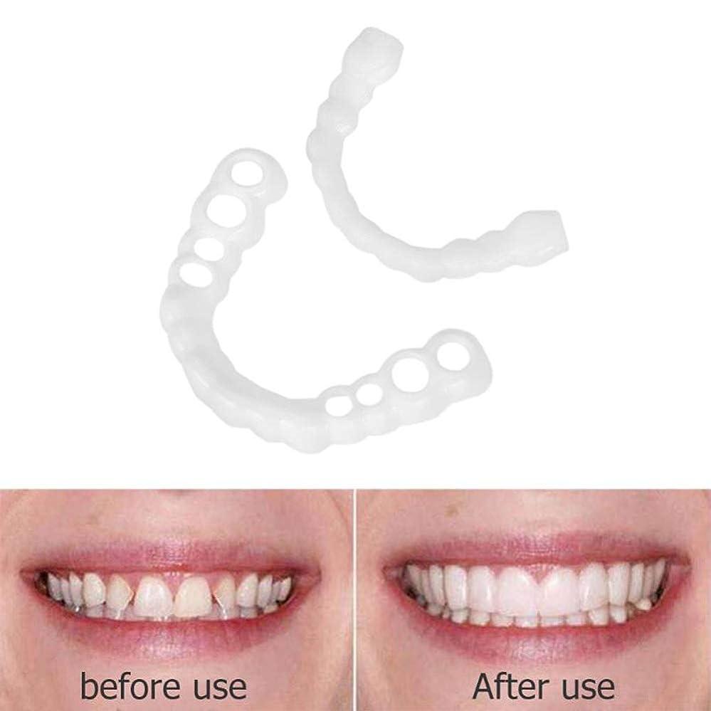 ラフ睡眠化粧コンピューターを使用する2ペアシリコーン偽歯偽歯カバーホワイトニング義歯歯科オーラルケア歯ホワイトニング歯科プラスチックホワイトニング義歯