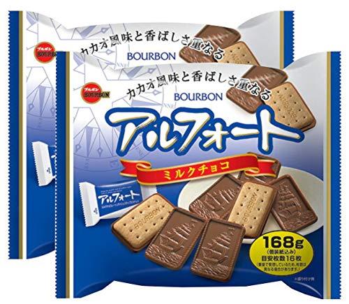ブルボン アルフォート ミルクチョコ 168g ×2袋