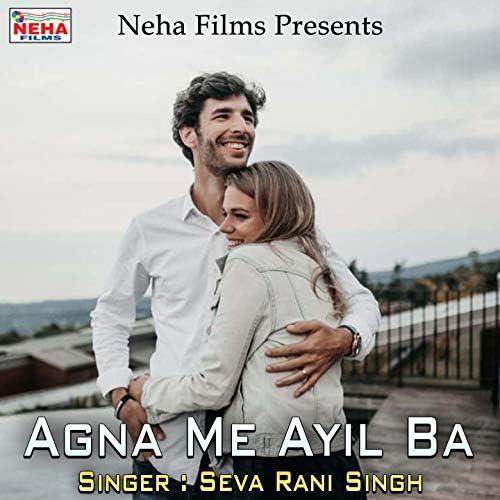 Seva Rani Singh