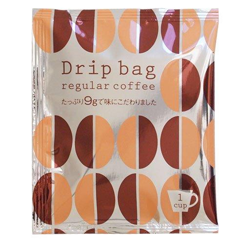ドリップバッグコーヒー 9g×200袋(個包装)業務用 大容量