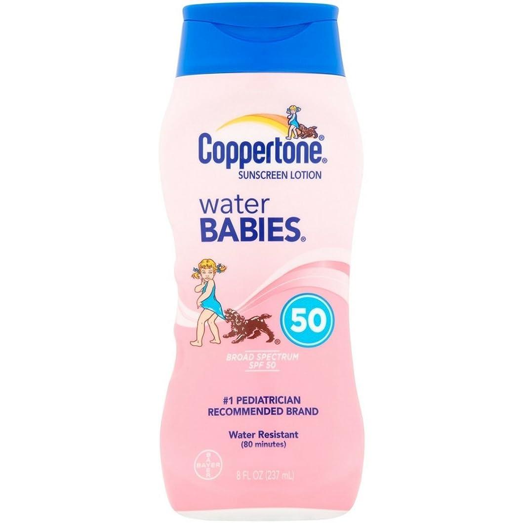 望まない切る楽しむCoppertone Waterbabies SPF #50 Lotion 240 ml (並行輸入品)