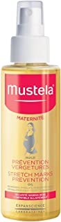 Mustela Maternity Stretch Marks Prevention Oil 105 ml, Pack of 1 (MUSMUSC73027476)