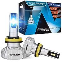 NOVSIGHT 日本直営店 NOVSIGHT-N15 シリーズ - 超高輝度50W(25Wx2) 10000LM(5000LMx2) 6500K - H11 H8 H9 H16(国産車) 車用ledヘッドライト/フォグランプ