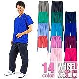 メディカルウェア 男女兼用パンツ WH11486(L) 自重堂 WHISEL