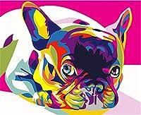 デジタル絵画塗装済みブルドッグDIY油絵 数字キットによる絵画使用するブラシとアクリル顔料アートの家の装飾 40x50cm (フレームレス)