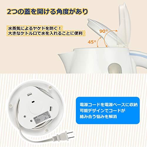 ikich『電気ケトル(KCCP170)』