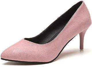 [イグル] 走れる パンプス 低反発 痛くない 履きやすい 美脚 ポインテッドトゥ 6センチ ヒール スエード かわいい 疲れにくい 結婚式 入学式 卒園式 黒 大きいサイズ 小さいサイズ ピンク グレー ブラック レッド 22.5cm