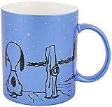 Peanuts 0122156 - Tazza da caffè Snoopy & Schröder, 200 ml, in porcellana, 12 x 8,5 x 9,5 cm, colore: Blu metallizzato