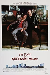 Pope Of Greenwich Village Poster 24x36 Ships Rolled In Cardboard Tube