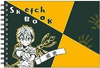 ヒサゴ 地縛少年花子くん 図案スケッチブック 源光 HH1323 【まとめ買い5冊セット】