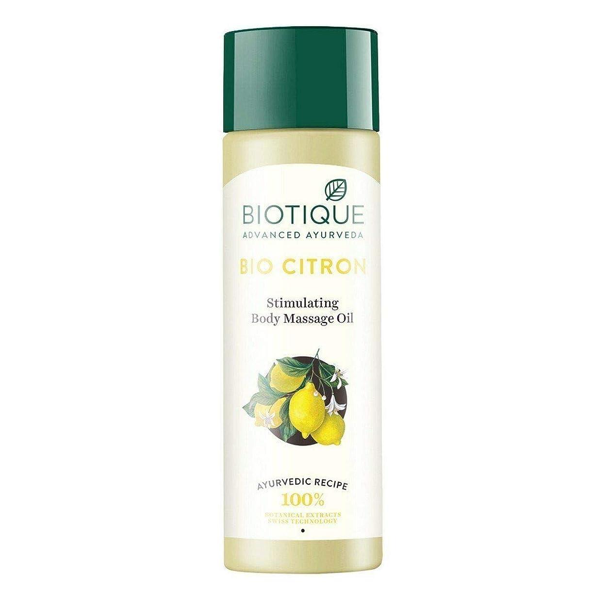 ハーネスジャグリング前売Biotique Bio Citron Stimulating Body Massage Oil, 200ml rich in vitamin Biotique バイオシトロン刺激ボディマッサージオイル、ビタミン