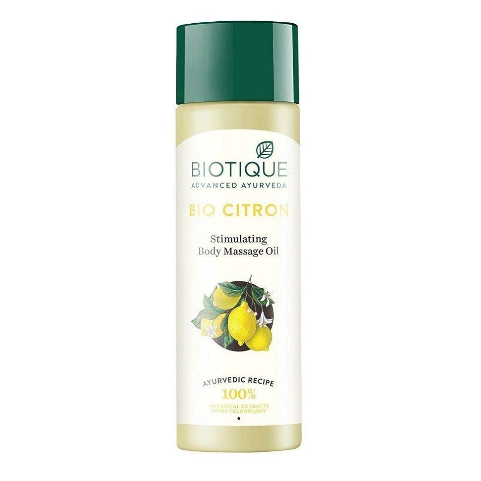 砂の挨拶する小麦粉Biotique Bio Citron Stimulating Body Massage Oil, 200ml rich in vitamin Biotique バイオシトロン刺激ボディマッサージオイル、ビタミン