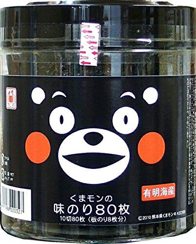 木村海苔 くまモンの味のり 10切80枚 板のり8枚分 ×12個入× 2ケース