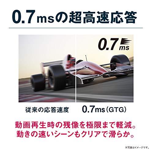 51gRx9hwnEL-Acerのゲーミングモニター「KG251QGbmiix 24.5インチ」を購入したのでざっくりレビュー