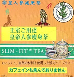 Imperial Monarch's Favorite Royal Ginseng Dieters Tea by Eight Leaf